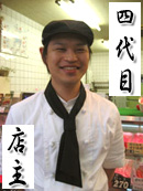 四代目店長中野貴仁