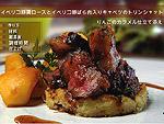 イベリコ豚肩ロースとイベリコ豚ばら肉入りキャベツのトリンシャット・りんごのカラメル仕立て添え料理レシピ