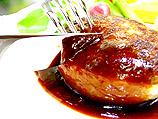 イベリコ豚ベリーハンバーグ