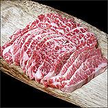 イベリコ豚トントロ焼肉【ベジョータ】