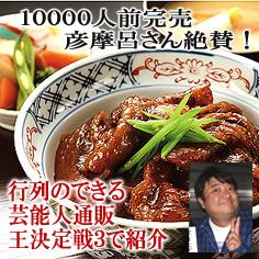 イベリコ豚丼(5人前)