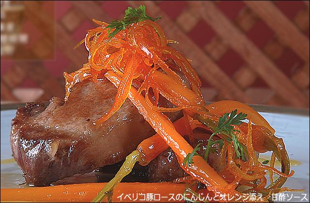 イベリコ豚ステーキあふれる肉汁