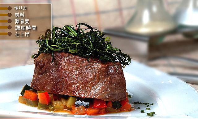 サンファイナとイベリコ豚肩ロースのステーキ