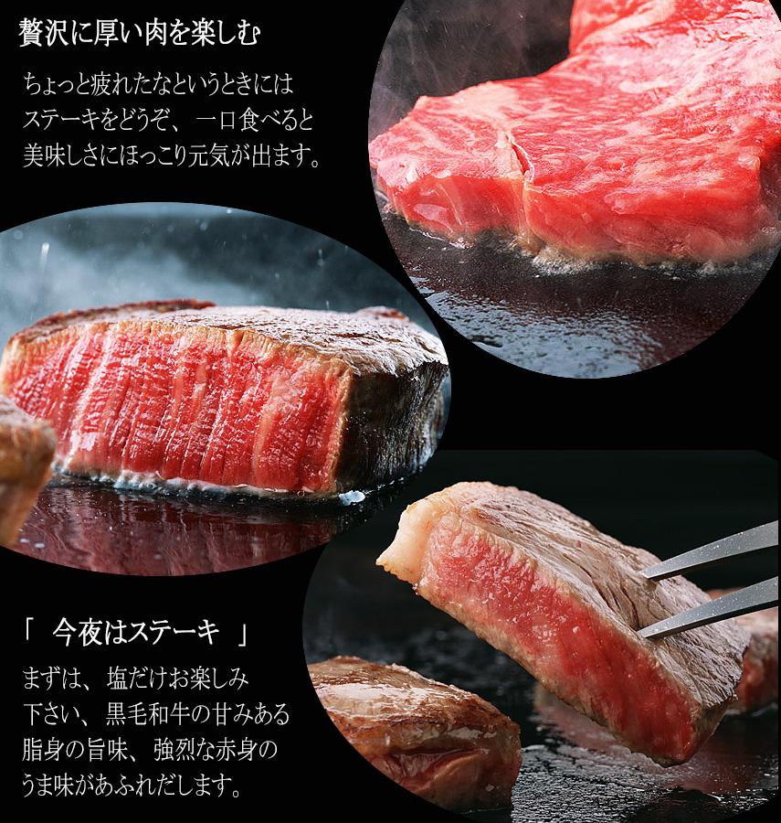 国産黒毛和牛ステーキ肉のお取り寄せ