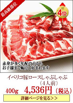 敬老の日プレゼントにお肉