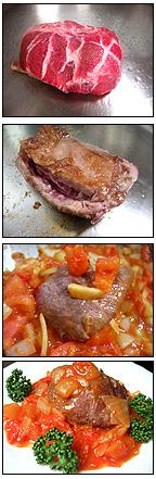 イベリコ豚頬肉トマトソース煮込み料理レシピ 料理レシピ