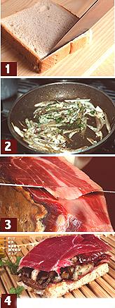 イベリコ豚生ハムと季節のきのこのミルフィーユ料理レシピ写真