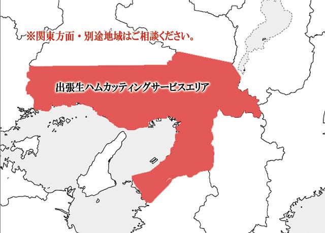生ハム出張カッティングサービス酋長地域大阪、神戸、兵庫、京都、和歌山、滋賀