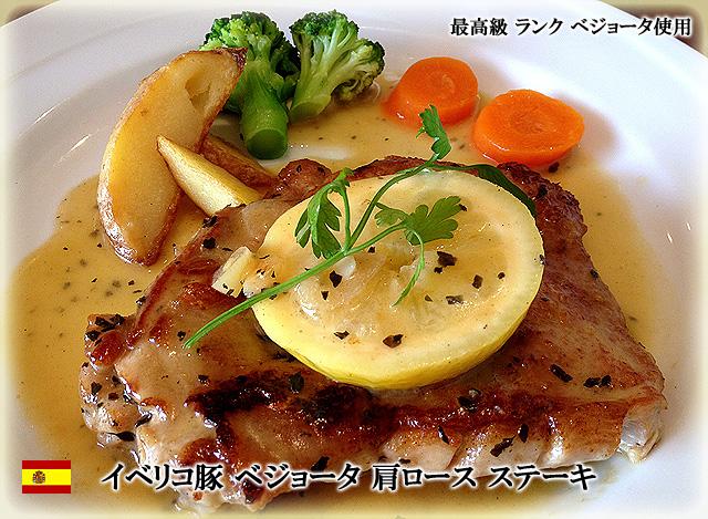 レシピ ロース 豚 肩