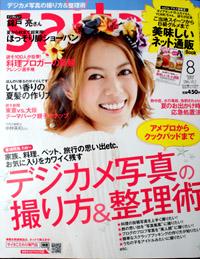 saitaで紹介。