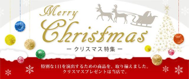 クリスマス 肉 イベリコ豚特集